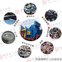 生铁屑压饼机设备――河南豫晖矿山机械有限公司