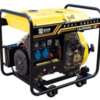 柴油发电机3kw多少钱