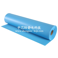 东莞中芯防静电卷材地板 抗疲劳防静电地板蓝色ZX12 耐磨地垫