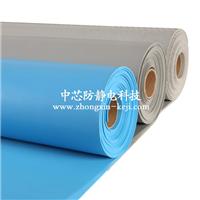 防静电胶皮 抗疲劳防静电卷材地板 蓝色