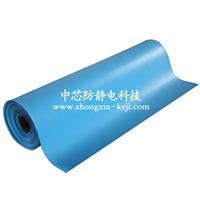 机房、无尘空间可用 防静电卷材地板 抗疲劳防静电地板 蓝色