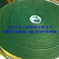 包辊绿绒布防滑绿绒布包辊筒绿绒带全国包邮