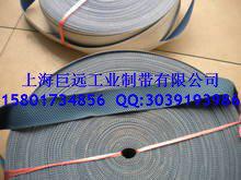 上海 虎皮胶带 水松皮胶带
