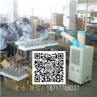 SAC-25D 车间冷气机 移动式工业制冷空调