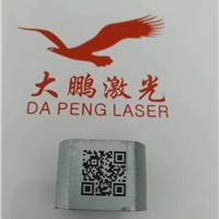 激光打标机厂家供应商雕刻机标牌打标机