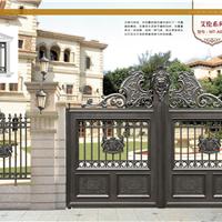 广东铸铝门 欧式别墅大门 铝合金庭院大门
