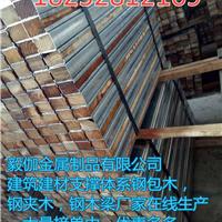 贵州建材模板钢夹木c型钢外观优美绿色环保
