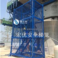 新型安全梯笼 施工梯笼爬梯 桥梁施工爬梯