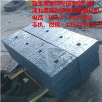 耐磨复合钢板JD8 12碳化铬双金属耐磨板