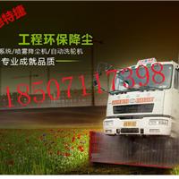 武汉建筑工地用自动洗车机