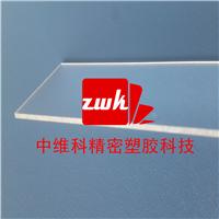 进口亚克力板 Mitsubishi 高透明亚克力板