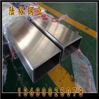 304不锈钢矩形管50*150*2.0