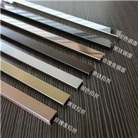 不锈钢304U型线条金属装饰条背景墙边框嵌条