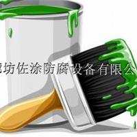 脫硫塔外壁環氧富鋅漆防紫外線富鋅底漆