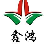安平县鑫鸿金属丝网厂