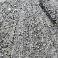cspa混凝土保护剂较新报价和较新施工流程