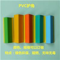 软质PVC防撞条厂家订做