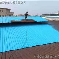FYT-1路桥专用防水涂料厂家招商