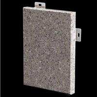 西安 外墙氟碳铝单板生产厂家,杨凌天盛