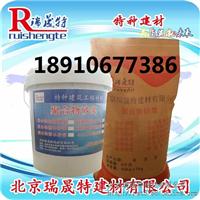 耐酸性防水防腐聚合物砂浆