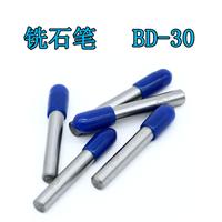 台湾一品天然钻石修刀 金钢石铣石笔