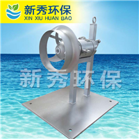 移动式潜水搅拌机规格型号
