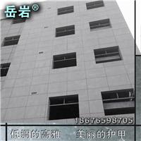新型绿色建筑外墙装饰材料高密度纤维水泥板