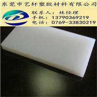 PVDF板材 聚二偏氟乙烯板 抗化学腐蚀塑料板