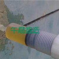 遵义环氧树脂灌缝胶 混凝土裂缝修补胶