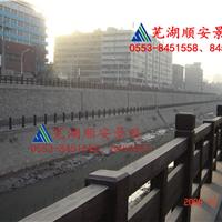 河道景观护栏、混凝土护栏、仿木护栏