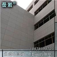防水 防火 FC 环保集成墙面板 清水混凝土板