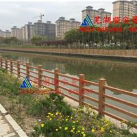 水泥仿木护栏、河道景观栏杆