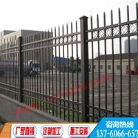 广东大学铁栅栏 清远学校围栏警示标语