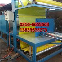 北京岩棉包装机防腐 保温材料包装设备有限公司