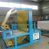 PE热收缩岩棉板包装机 流水线包装机械设备