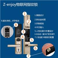 智能锁 T62-恒众鑫锁业|z-enjoy