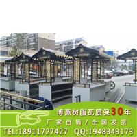 销售北京市密云区合成树脂瓦 耐冲击 耐腐蚀 绿色环保