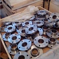 带颈对焊法兰(图)20#对焊法兰厂家