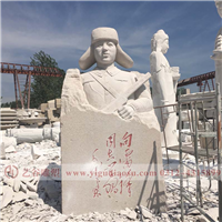 石雕人物雷锋雕塑
