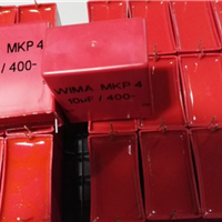 WIMA威马薄膜电容MKP4全系列MKP4G051007H