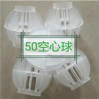 多面空心球填料,聚丙烯塑料空心球价格