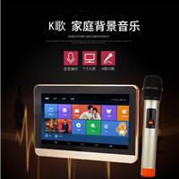 绿惠康品牌LHK-900k家庭K歌背景音乐面板