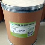 PVC填料分散剂--HyPer C100
