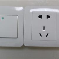 供应墙壁开关插座