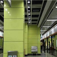 沈阳铝单板厂家 铝单板幕墙制作安装