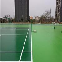 潍坊专业硅PU球场 篮球场 羽毛球场