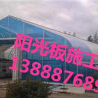 【祥云县阳光板、耐力板】阳光板、耐力板价格-优质阳光板