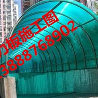双柏县阳光板、耐力板价格、PC耐力板、云南恒筹商贸有限公司