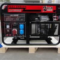 10千瓦汽油发电机价格