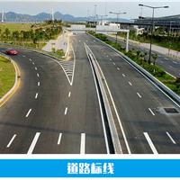 南京道路交通标线的作用和分类